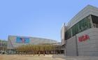 上海世博会美国馆