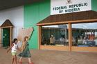 尼日利亚场馆图