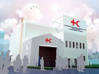国际红十字与红新月馆