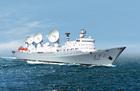 远洋航天测量船
