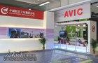 中国航空工业集团在巴黎航展