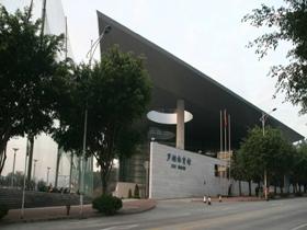 深圳市罗湖体育馆