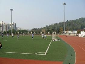 第三高级中学体育场