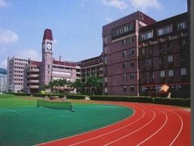 高级中学体育馆