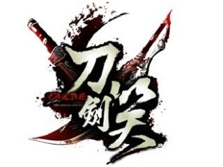 刀剑笑OL