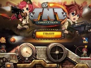 TNT II