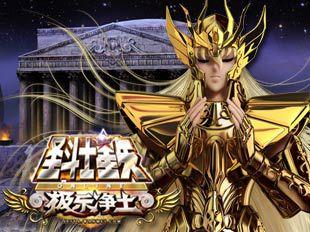 圣斗士星矢Online