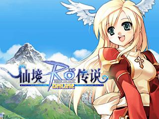 仙境传说Online