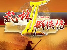 武林群侠传2