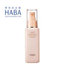 HABA保湿滋养柔肤水_化妆品库