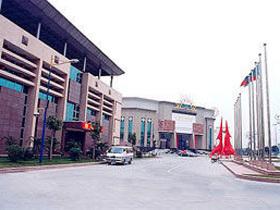 芳村体育中心