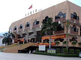 广东省体育馆