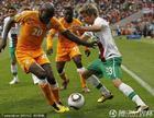 图文:科特迪瓦0-0葡萄牙 陷入死角