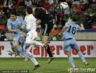 乌拉圭2-3德国 扬森头球破门