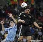 乌拉圭VS德国 赫迪拉头球摆渡