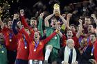 西班牙夺冠