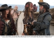 加勒比海盗电影完整版