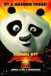 《功夫熊猫2》正式海报 匈牙利