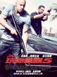 《速度与激情5》正式海报 台湾