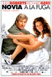 《落跑新娘》海报