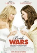 《新娘大作战》海报