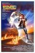 《回到未来》海报