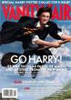 《哈利・波特与魔法石》海报 《名利场》封面