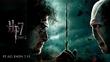 《哈利・波特与死亡圣器(下)》正式海报 美国