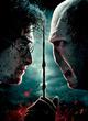 《哈利・波特与死亡圣器(下)》预告海报 美国
