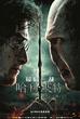 《哈利・波特与死亡圣器(下)》中文版海报