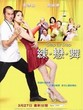 《练・恋・舞》海报