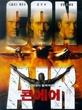 《空中监狱》海报