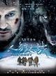 《人狼大战》海报