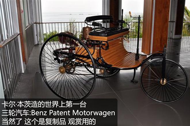 世界首部内燃机驱动三轮汽车