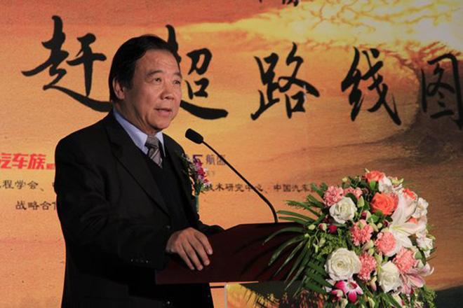 在中国汽车品牌英雄大会上讲话