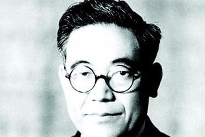 丰田喜一郎