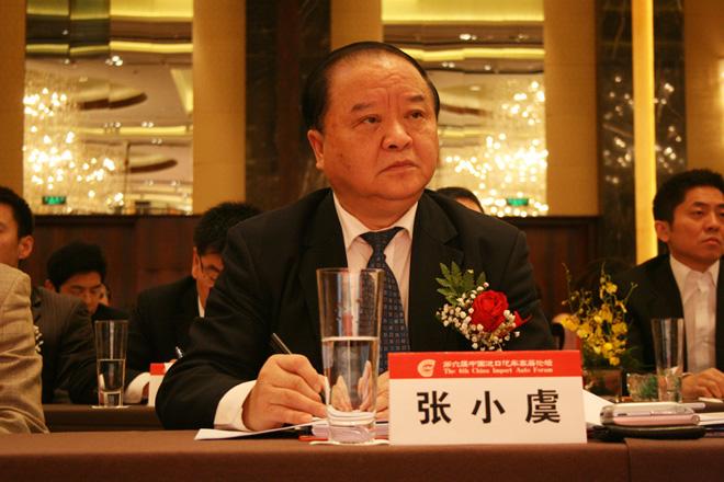 参加中国进口汽车高层论坛