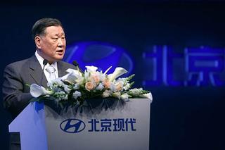韩国现代起亚汽车集团CEO
