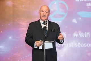 北京梅赛德斯-奔驰中国销售公司总裁兼首席执行官