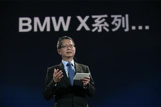 宝马(中国)汽车贸易有限公司总裁