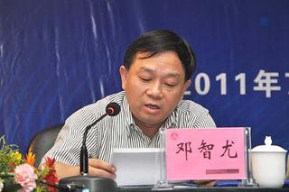 中国长安汽车集团董事长