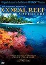 珊瑚礁奇观