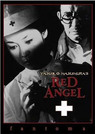 红色的天使