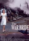 战场上的新娘