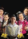 萍踪侠影(2010)