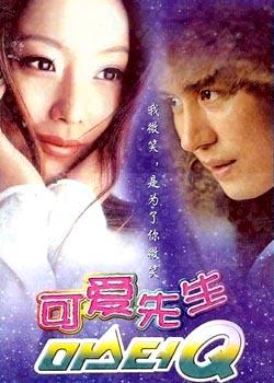 韩剧《可爱先生》全集在线观看