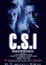 犯罪现场调查拉斯维加斯第六季